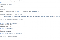 Screen capture of python code